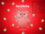 ALTools Lunar Zodiac Dog Wallpaper screenshot